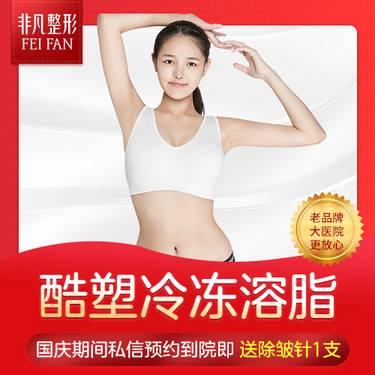 https://heras.igengmei.com/service/2019/09/28/acda4424f8-half