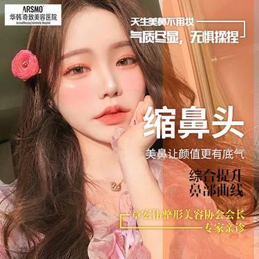 https://heras.igengmei.com/service/2019/09/28/d3346b5a11-half
