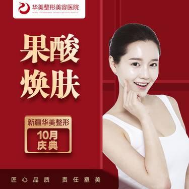 https://heras.igengmei.com/service/2019/09/28/df690b4ca0-half