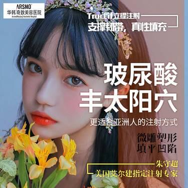 https://heras.igengmei.com/service/2019/09/28/e63aacbd01-half