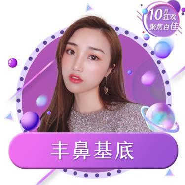 https://heras.igengmei.com/service/2019/09/28/e7eb247608-half