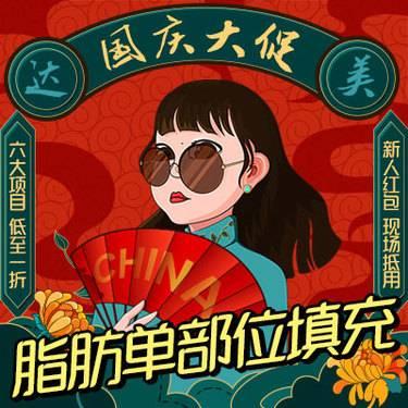 https://heras.igengmei.com/service/2019/09/28/eaba139249-half