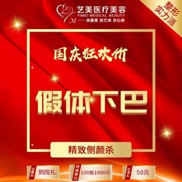 https://heras.igengmei.com/service/2019/09/28/fa42c5f624-half