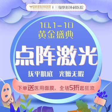 https://heras.igengmei.com/service/2019/09/29/09255805a9-half