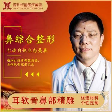 https://heras.igengmei.com/service/2019/09/29/0e73c8198b-half