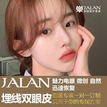 https://heras.igengmei.com/service/2019/09/29/115031a118-half
