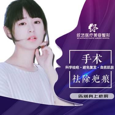 https://heras.igengmei.com/service/2019/09/29/13a62e9366-half