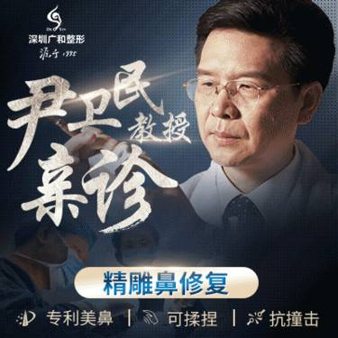 https://heras.igengmei.com/service/2019/09/29/1c60f95e72-half