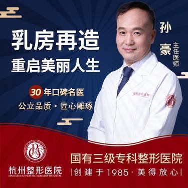 https://heras.igengmei.com/service/2019/09/29/2d329eb4db-half