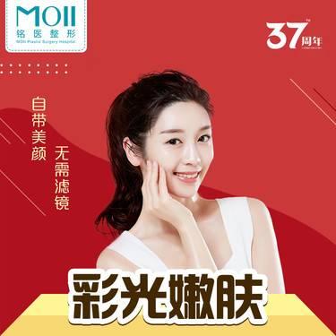 https://heras.igengmei.com/service/2019/09/29/39ede46ef8-half