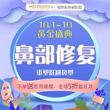 https://heras.igengmei.com/service/2019/09/29/3b6986b532-half