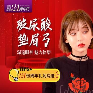 https://heras.igengmei.com/service/2019/09/29/4ef33bc25e-half