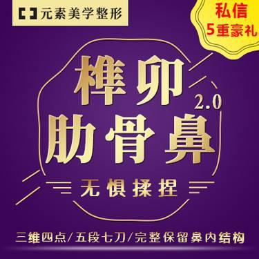 https://heras.igengmei.com/service/2019/09/29/58ae7990a6-half