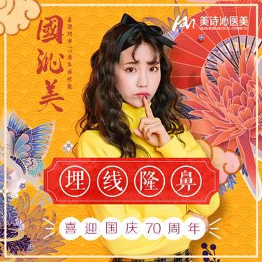 https://heras.igengmei.com/service/2019/09/29/61f83f8ef6-half