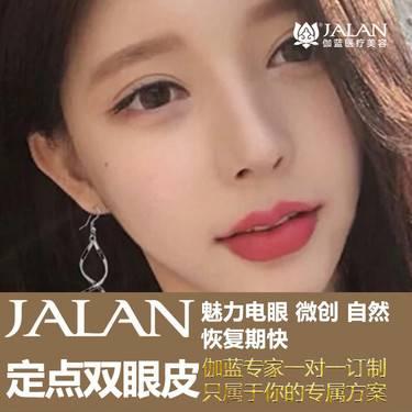 https://heras.igengmei.com/service/2019/09/29/75a3168142-half