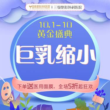 https://heras.igengmei.com/service/2019/09/29/8ae3ab7023-half