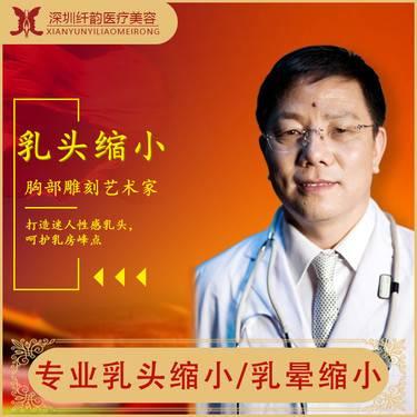 https://heras.igengmei.com/service/2019/09/29/8cabcbeae5-half