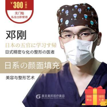 https://heras.igengmei.com/service/2019/09/29/94584fc42c-half