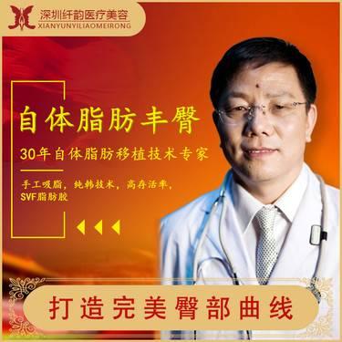 https://heras.igengmei.com/service/2019/09/29/a8d9abf492-half