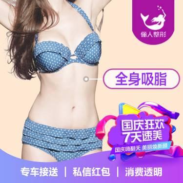 https://heras.igengmei.com/service/2019/09/29/b70fe3d5fc-half