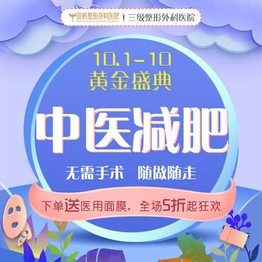 https://heras.igengmei.com/service/2019/09/29/c60608c3c4-half