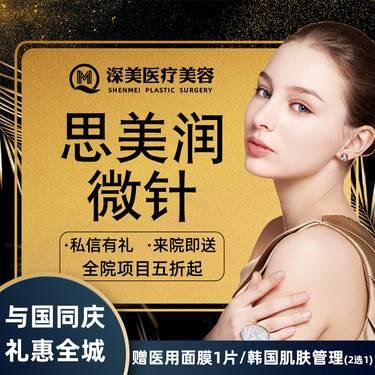 https://heras.igengmei.com/service/2019/09/29/dd1c3634a0-half