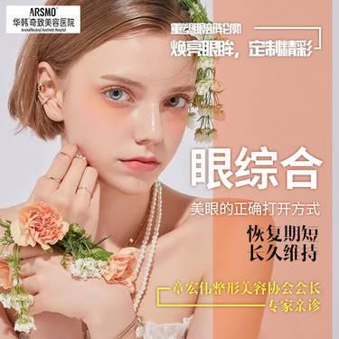 https://heras.igengmei.com/service/2019/09/29/e32bbea034-half