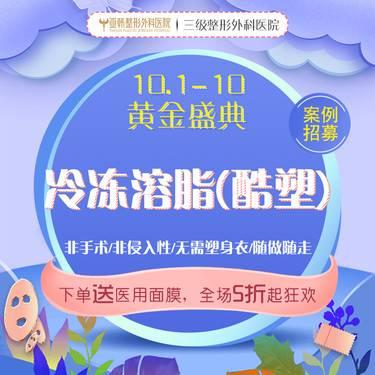 https://heras.igengmei.com/service/2019/09/29/e617b4aefc-half
