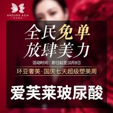 https://heras.igengmei.com/service/2019/09/30/10eabb5db4-half