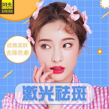 https://heras.igengmei.com/service/2019/09/30/15acad8ca0-half
