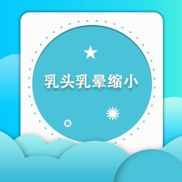 https://heras.igengmei.com/service/2019/09/30/15bb451ae9-half