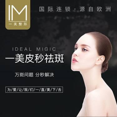 https://heras.igengmei.com/service/2019/09/30/178ab2db5a-half
