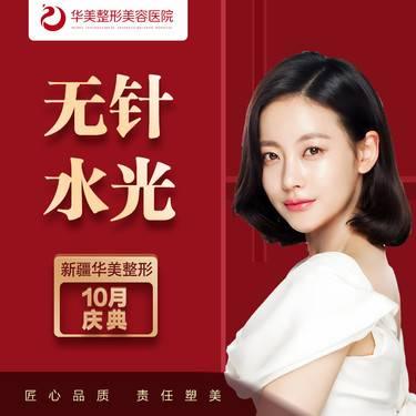 https://heras.igengmei.com/service/2019/09/30/18586c2bb8-half