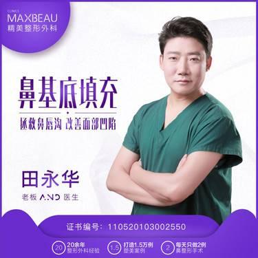 https://heras.igengmei.com/service/2019/09/30/1b5579582f-half