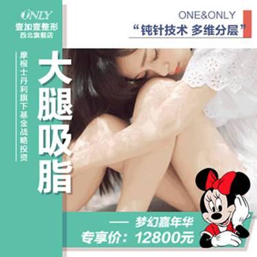 https://heras.igengmei.com/service/2019/09/30/1d34a416ae-half