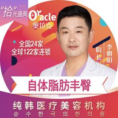 https://heras.igengmei.com/service/2019/09/30/1dfe94c22b-half