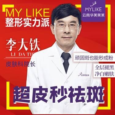 https://heras.igengmei.com/service/2019/09/30/2079de9973-half