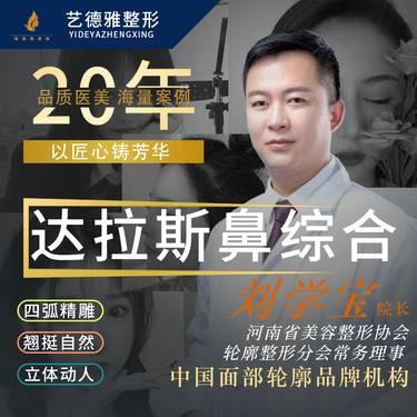 https://heras.igengmei.com/service/2019/09/30/4c1e20d39f-half