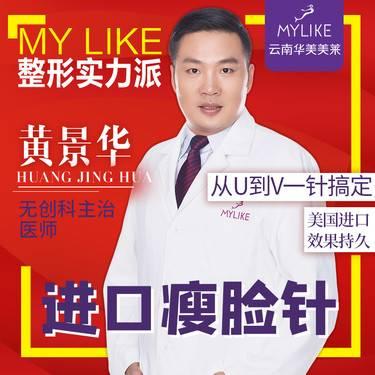 https://heras.igengmei.com/service/2019/09/30/52a6091962-half