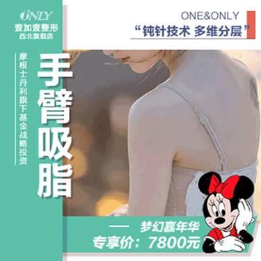 https://heras.igengmei.com/service/2019/09/30/577b86d4a2-half