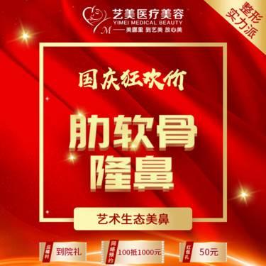 https://heras.igengmei.com/service/2019/09/30/6046a47139-half