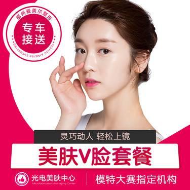 https://heras.igengmei.com/service/2019/09/30/644e3b853b-half