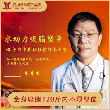 https://heras.igengmei.com/service/2019/09/30/65605f4e60-half