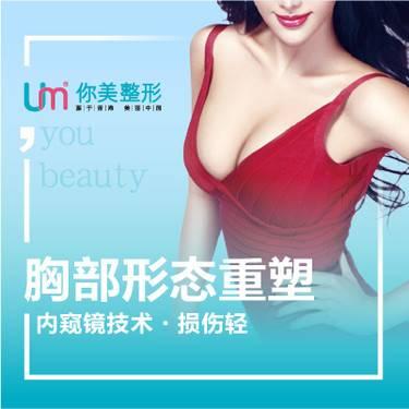 https://heras.igengmei.com/service/2019/09/30/694f613b22-half