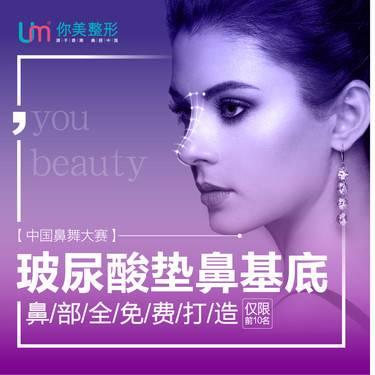 https://heras.igengmei.com/service/2019/09/30/6e0799f2b2-half