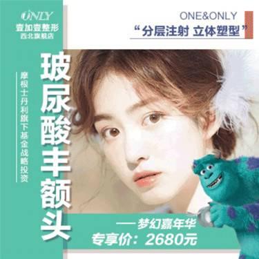 https://heras.igengmei.com/service/2019/09/30/713c7dfd42-half