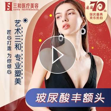 https://heras.igengmei.com/service/2019/09/30/7b4f68f4d1-half