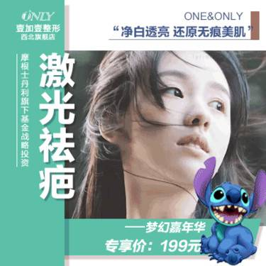 https://heras.igengmei.com/service/2019/09/30/85136ed1a6-half