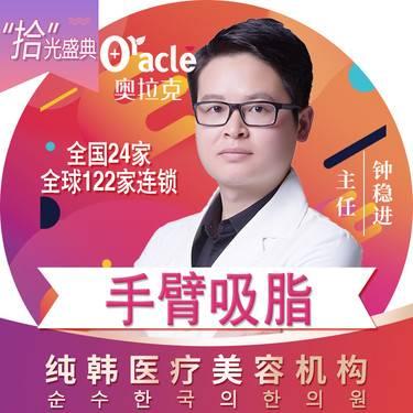 https://heras.igengmei.com/service/2019/09/30/852cea42f6-half