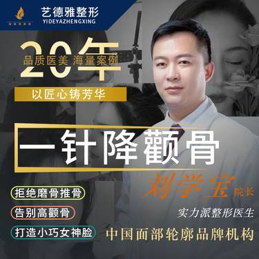 https://heras.igengmei.com/service/2019/09/30/928c8bc6f6-half